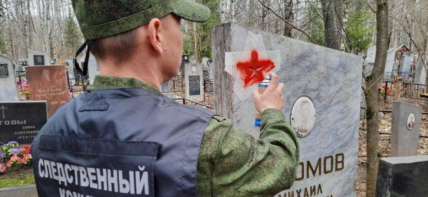 В Костроме сотрудники Следственного Комитета отремонтировали могилу участника Великой Отечественной войны