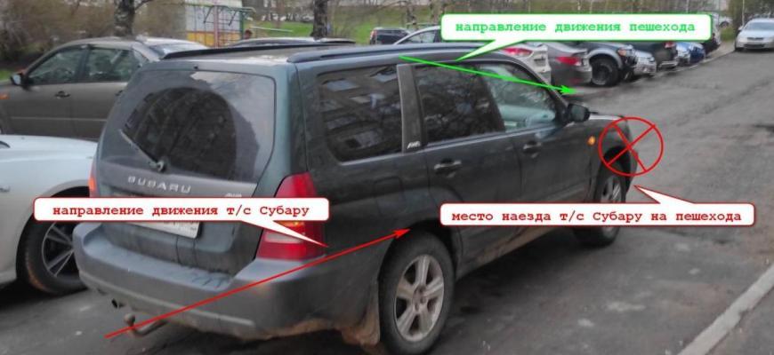 В Костроме во дворе дома автомобиль сбил ребенка