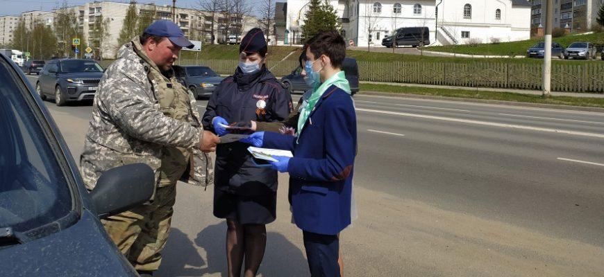 Автополицейские совместно с юидовцами и волонтерами поздравили костромичей с праздником Победы
