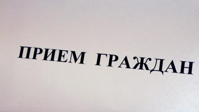 Завтра в органах прокуратуры Костромской области состоится очередной День приема предпринимателей.