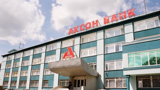 Губернатор Костромской области встретился с руководством «Аксон банка»