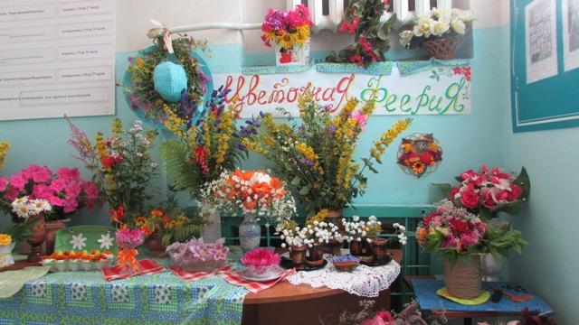 Сотрудницы Костромской колонии подготовили для своих коллег «Цветочную феерию»