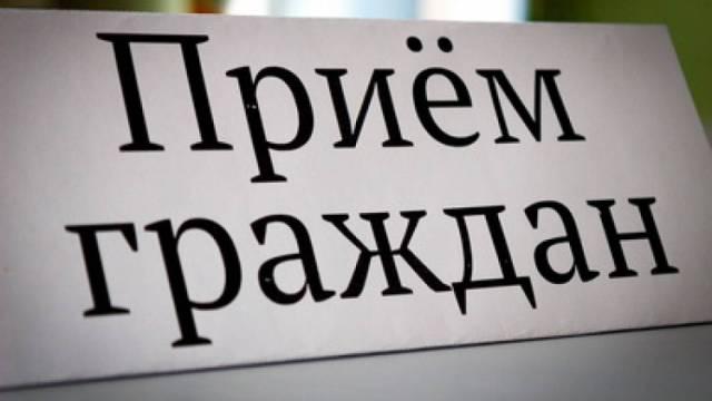 Зам.руководителя СУ СК РФ по Костромской области Иляз Абдурахманов проведет выездной прием граждан в Чухломе