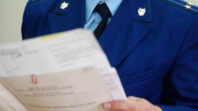 Прокурором Костромского района в деятельности органов местного самоуправления выявлены нарушения законодательства сфере защиты прав предпринимателей