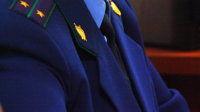О формировании сводного плана проведения плановых проверок органов местного самоуправления, должностных лиц органов местного самоуправления на 2019 год
