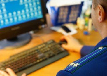 Прокурор Макарьевского района обратился в суд с требованием запрещения распространения информации с описанием способов искажения показаний приборов учета
