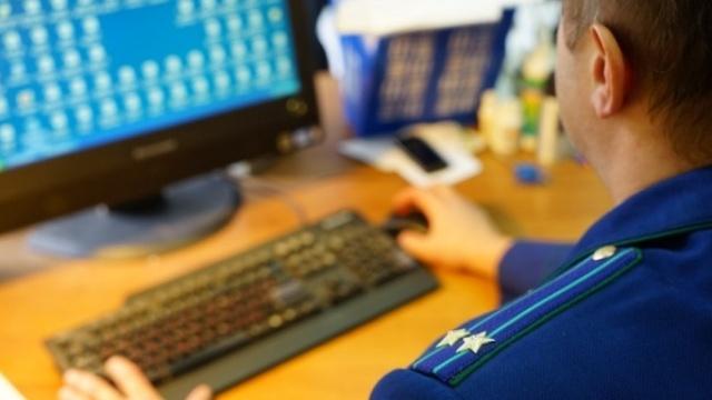 По требованию прокурора Вохомского района ограничен доступ к интернет-ресурсам с информацией о незаконной продаже оружия
