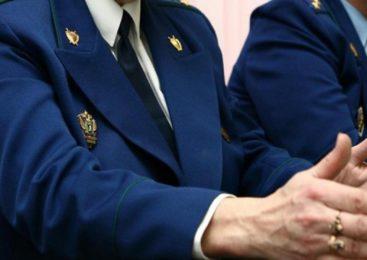 Костромской транспортной прокуратурой выявлены нарушения закона при обороте товаров, подпадающих под действие специальных экономических мер