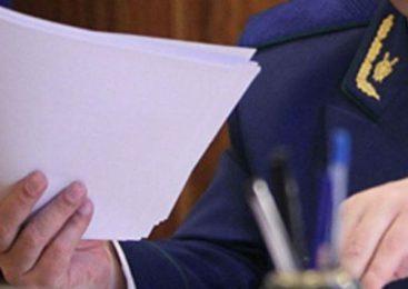 Состоялась встреча прокуратуры, общественности и представителей УФСИН России по Костромской области с осужденными, отбывающими наказание в колонии-поселении № 5