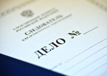 В Костроме возбуждено 2 уголовных дела по фактам оказания услуг, не отвечающих требованиям безопасности жизни и здоровья потребителей