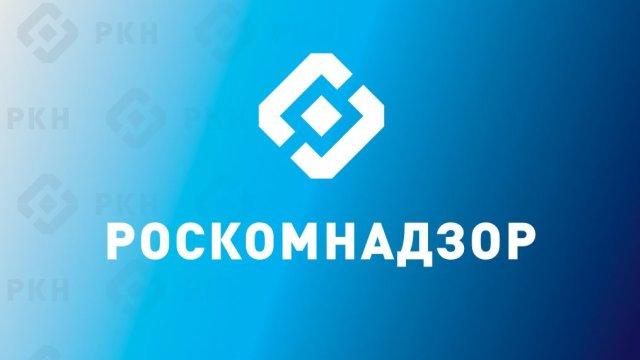Роскомнадзор проверил билборды расположенные в Давыдовском районе города Костромы