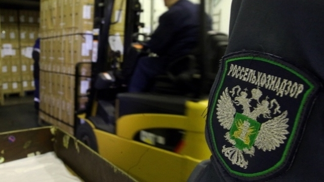 В Костромской области уничтожили около 3 тонн рыбы и 40 кг сыров