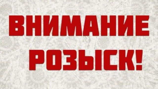 В Костроме ищут 28-летнего Дениса Рубцова