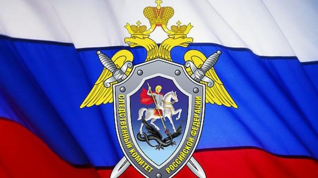 Представитель следственного управления СК России по Костромской области принял участие в конференции по цифровой криминалистике