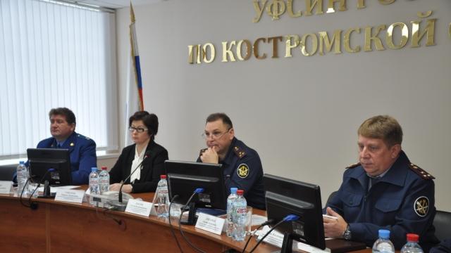 Представитель прокуратуры Костромской области принял участие в круглом столе, организованном Федеральной службой исполнения наказаний России