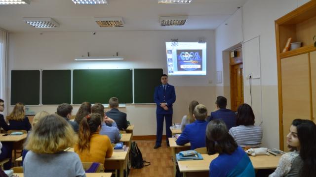 Представители прокуратуры Костромской области провели правовую игру для учащихся одной из костромских школ