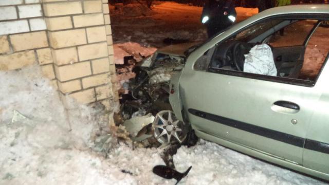 В Костроме водитель иномарки сбежал с места ДТП бросив своего раненного пассажира