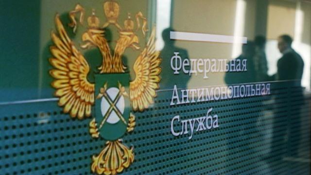 В отношении ООО «Водоканалсервис» возбуждено антимонопольное дело