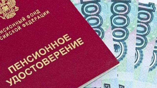 В Костромской области проиндексировали пенсию 198 тысячам пенсионеров