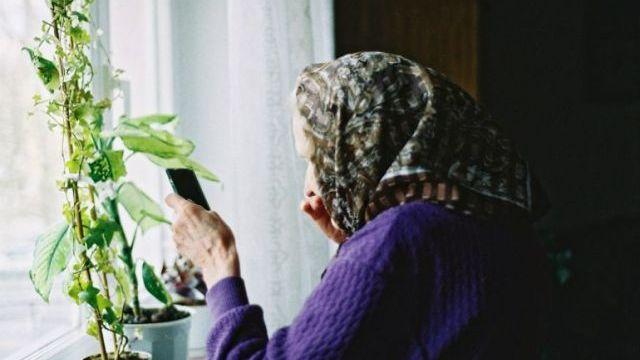 Вниманию пенсионеров, получавших пенсии через «Конфидэнс Банк»!