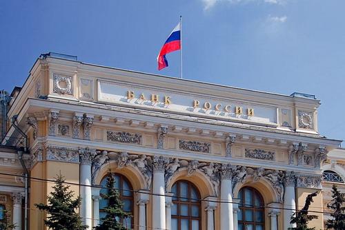 «Ведомости» назвали истинную причину отзыв лицензии у банка «Югра»