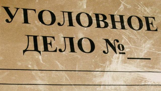 В Галиче возбуждено уголовное дело о мошенничестве по благоустройству набережной г. Галича