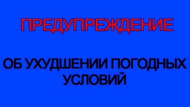 22 января в Костромской области ожидается метель и шквалистый ветер