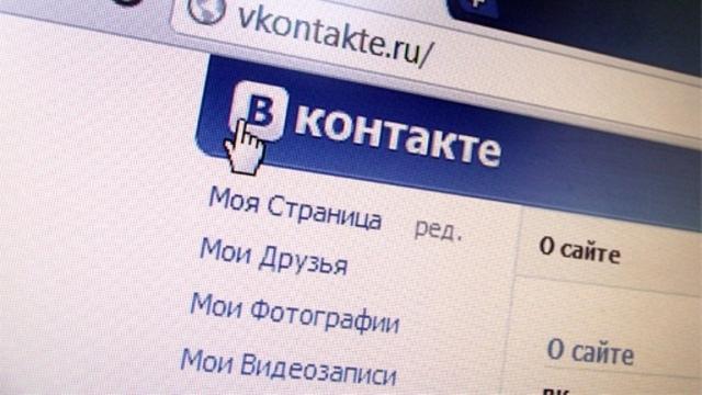 По постановлению прокурора костромич привлечен к административной ответственности за распространение в социальных сетях экстремистских материалов