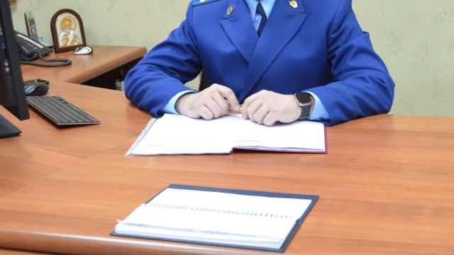 Прокуратурой Кадыйского района возбуждены дела об административных правонарушениях по итогам проверки исполнения законодательства при размещении информации в ГИС ЖКХ