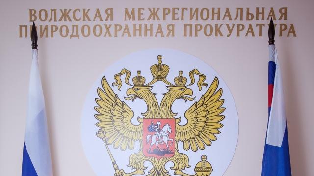 В Костроме за незаконно выданное ООО «Траст Титул» предписание должностное лицо наказано за самоуправство