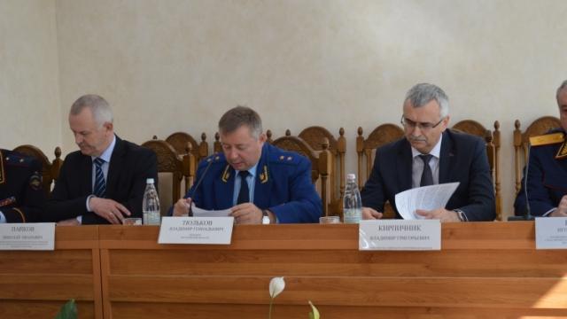 В прокуратуре области состоялось Координационное совещание руководителей правоохранительных органов региона