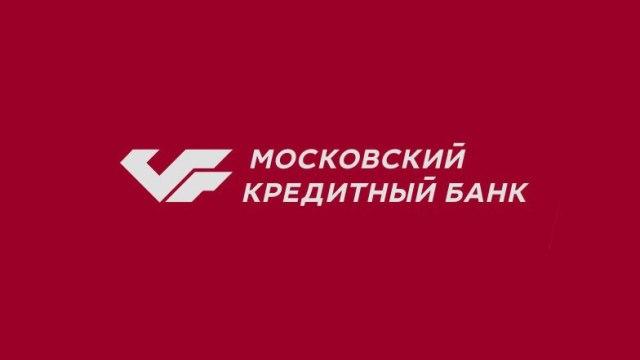 Чистый доход МКБ за 9 месяцев по МСФО увеличился на 14,2%