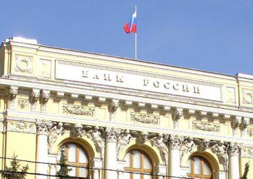 Союз вкладчиков: Центробанк ликвидировал банк «Югра» с нарушением законодательства