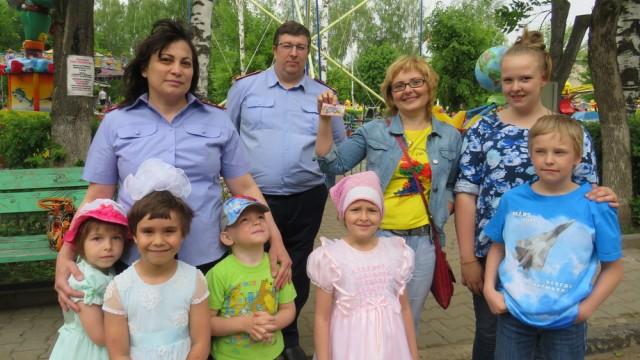 Следователи СКР по Костромской области организовали для детей прогулку в парк отдыха и развлечений