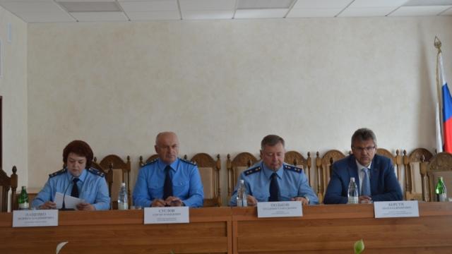 Состоялось заседание коллегии прокуратуры области