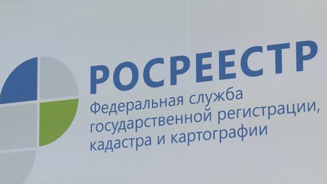 За 2018 год в Костромской области рассмотрено 178 заявлений о пересмотре кадастровой стоимости объектов недвижимости