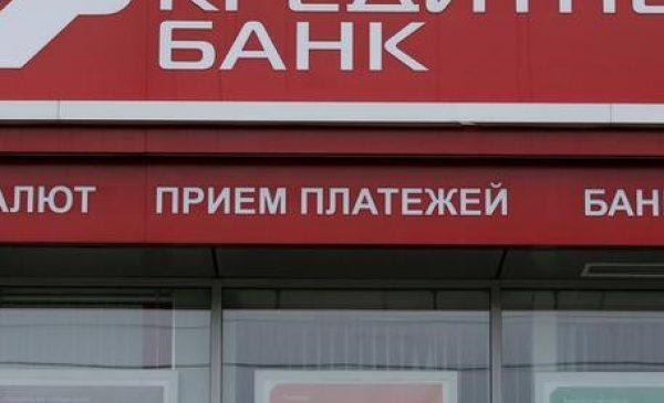 «Московский кредитный банк» восстановил работу большинства систем