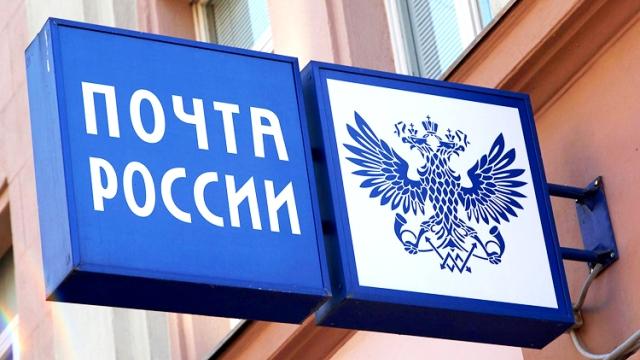 В Костромской области бывшая начальница почты присвоила себе чужие пенсии