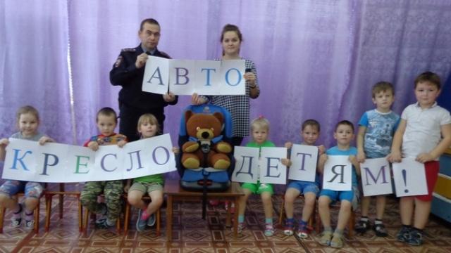 Костромские дорожные полицейские провели цикл интерактивных занятий с юными пассажирами