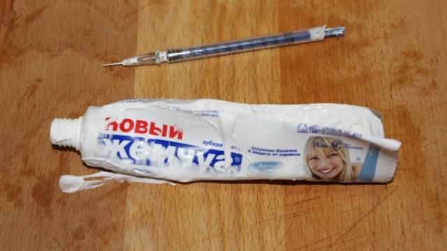 Сотрудник СИЗО-2 УФСИН России по Костромской области не допустил передачу наркотических веществ в учреждение