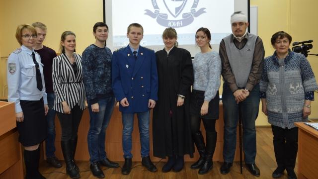 В Костроме студенты КГУ стали участниками ролевой игры Судебный процесс