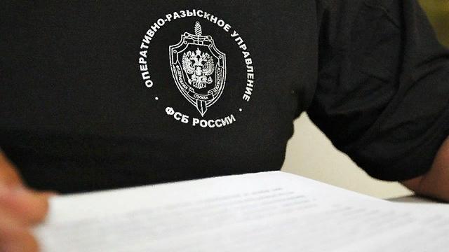 ФСБ завело уголовное дело на костромича за призывы к осуществлению экстремистской деятельности