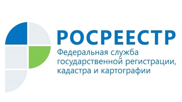 Управление Росреестра по Костромской области формирует новый состав Общественного совета