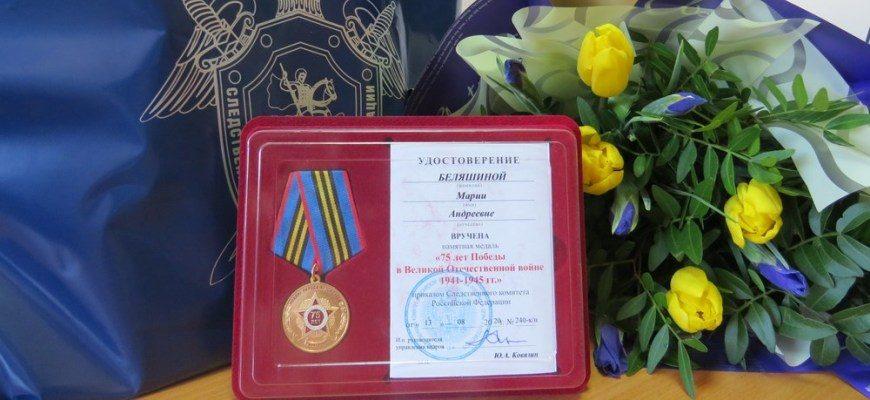 Сотрудники СУ СК России по Костромской области вручили памятную медаль СК России ветерану Великой Отечественной войны